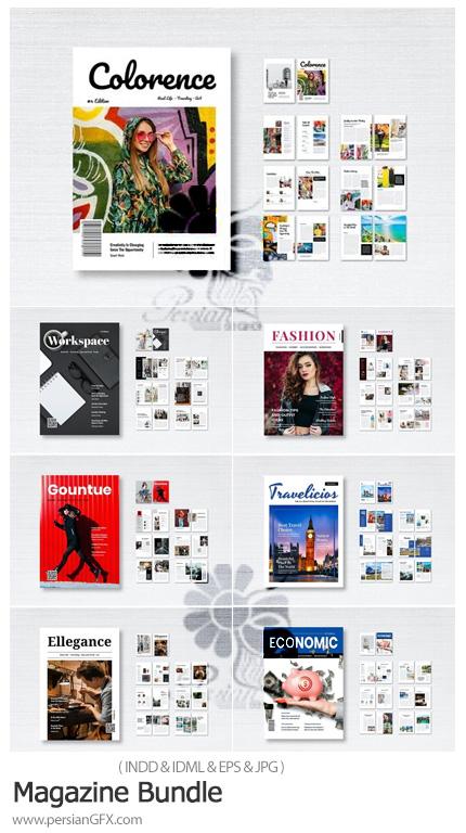 دانلود 7 قالب ایندیزاین مجله با موضوعات مختلف - Magazine Bundle