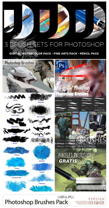 دانلود پک براش فتوشاپ برای نقاشی - Photoshop Brushes Pack
