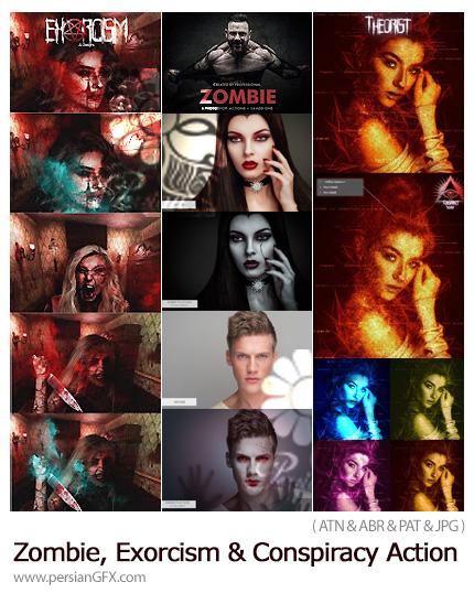 دانلود 3 اکشن فتوشاپ ساخت تصاویر وحشتناک با افکت های جن گیر، زامبی و توطئه - Zombie & Exorcism & Conspiracy Action