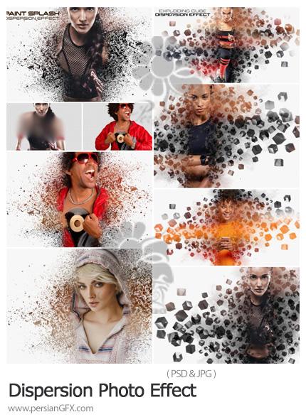 دانلود 2 افکت لایه باز پراکندگی ذرات رنگ و انفجار مکعب ها برای تصاویر - Dispersion Photo Effect