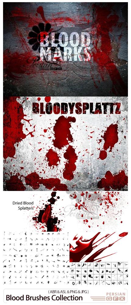دانلود پک ابزار طراحی فتوشاپ خون، لکه خون، خون پاشیده و قطرات خون - 200+ Blood Brushes Collection