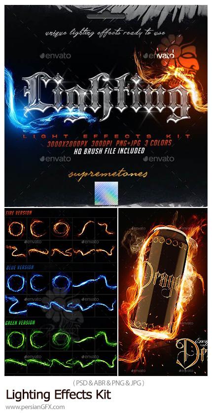 دانلود کیت افکت های نور و آتش برای طراحی - Lighting Effects Kit