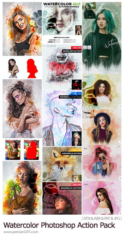 دانلود پک اکشن فتوشاپ ساخت نقاشی آبرنگی با استایل های مختلف - Watercolor Photoshop Action Pack