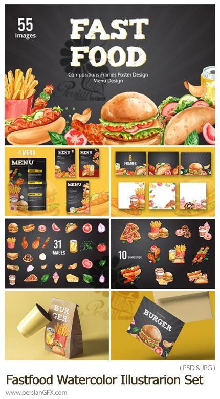 دانلود پک تبلیغاتی فست فود شامل پوستر، منو، فریم و ... - Fastfood Watercolor Illustrarion Set
