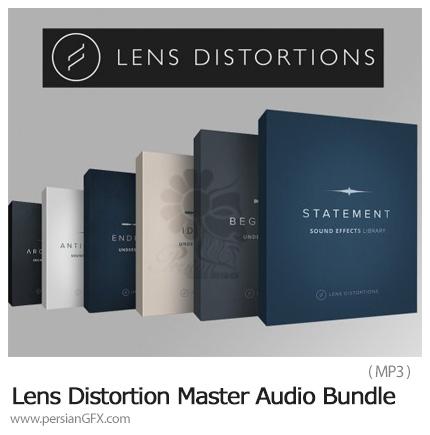 دانلود مجموعه افکت های صوتی Lens Distortions