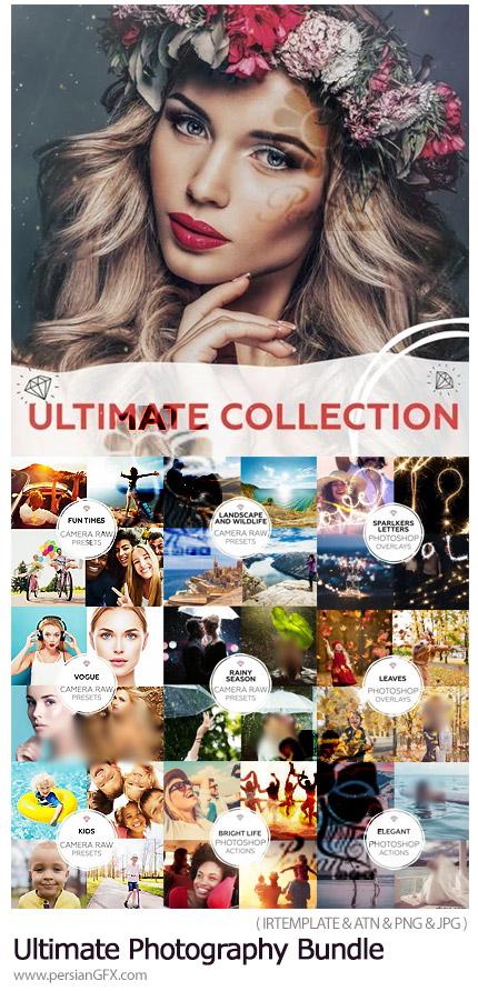 دانلود بیش از 5000 افکت عکاسی متنوع شامل اکشن فتوشاپ، تصاویر پوششی، پریست لایتروم - Ultimate Photography Bundle