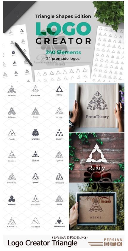 دانلود کیت ساخت لوگو با اشکال مثلثی قابل ویرایش - Logo Creator Triangle Shapes Edition