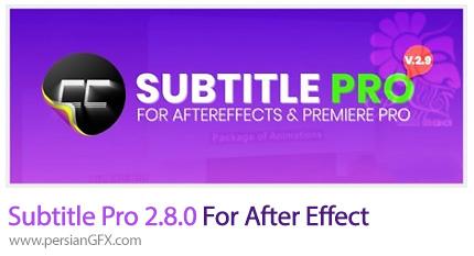 دانلود پلاگین افترافکت نوشتن زیرنویس حرفه ای - Subtitle Pro 2.8.0 Win/Mac For After Effect