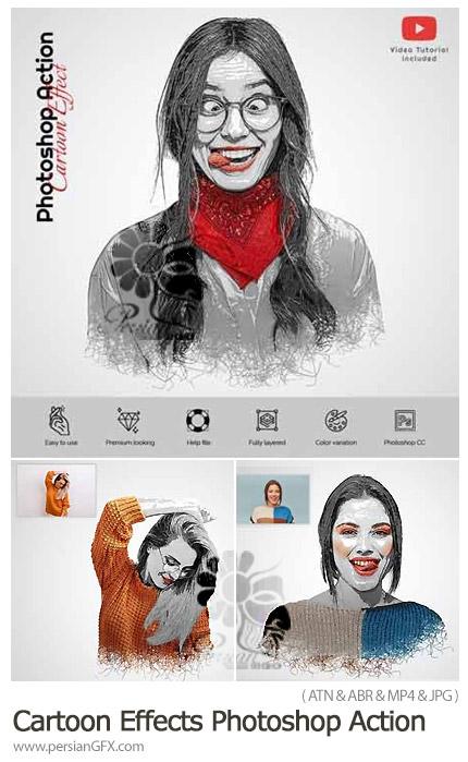دانلود اکشن فتوشاپ کارتونی کردن عکس به همراه آموزش ویدئویی - Cartoon Effects Photoshop Action