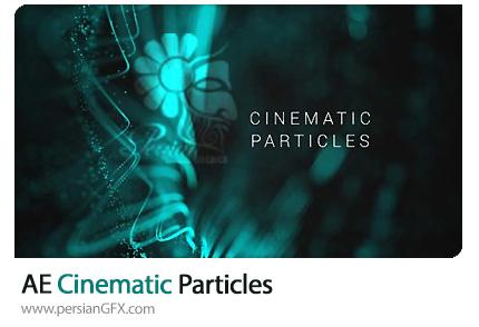 دانلود پروژه افترافکت بک گراندهای سینمایی با پارتیکل های متحرک - Cinematic Particles