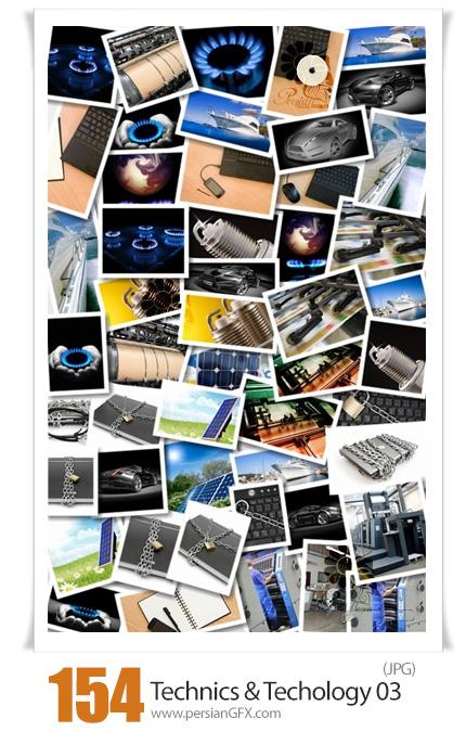 دانلود مجموعه تصاویر با موضوعات اورژانس، آزمایشگاه، کیبورد، لپ تاپ، اتومبیل های لوکس، شبکه و ... - Technics And Techology 03