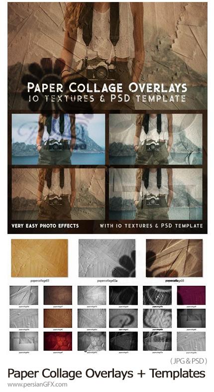 دانلود افکت های لایه باز و تکسچر کلاژ قدیمی کاغذ - Paper Collage Overlays + Photoshop Templates
