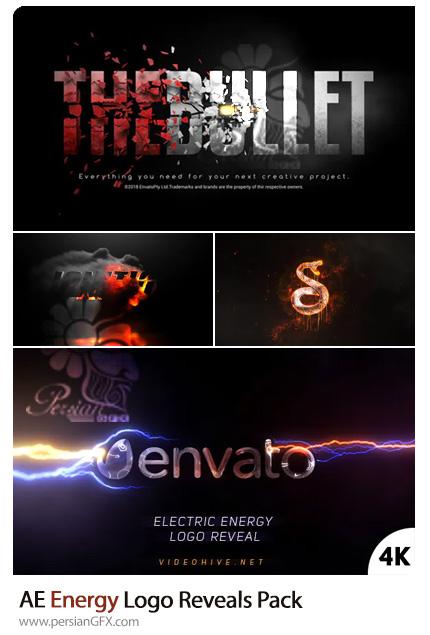 دانلود 4 پروژه افترافکت نمایش لوگو با افکت های آتش، گلوله و انرژی الکتریکی - Energy Logo Reveals Pack