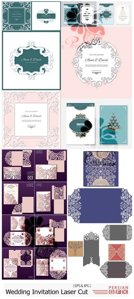 دانلود وکتور طرح های برش لیزری کارت عروسی - Vector Wedding Card Laser Cut Template