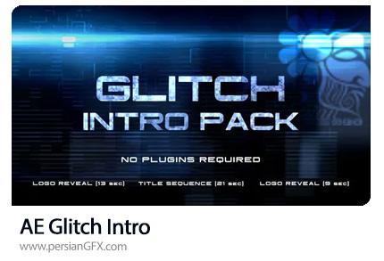 دانلود پروژه افترافکت اینترو گلیچ - Glitch Intro