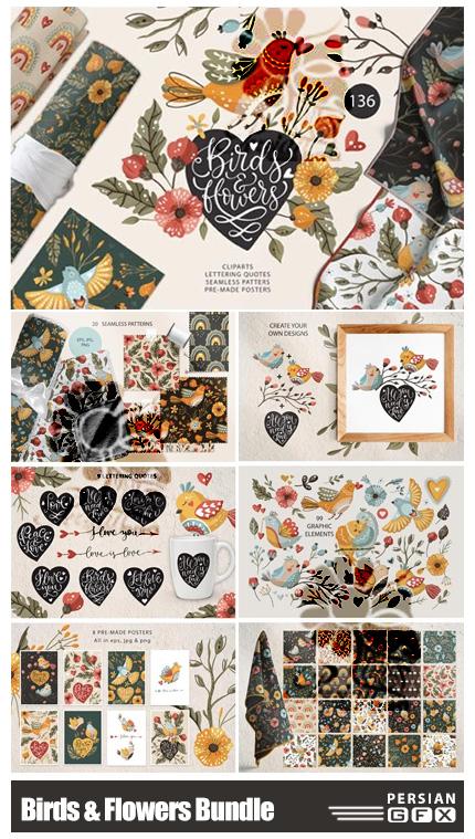 دانلود کلیپ آرت تزئینی گل و پرنده برای طراحی - Birds And Flowers