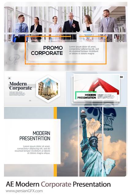 دانلود 4 پروژه افترافکت پرزنتیشن های مدرن تجاری - Modern Corporate Presentation
