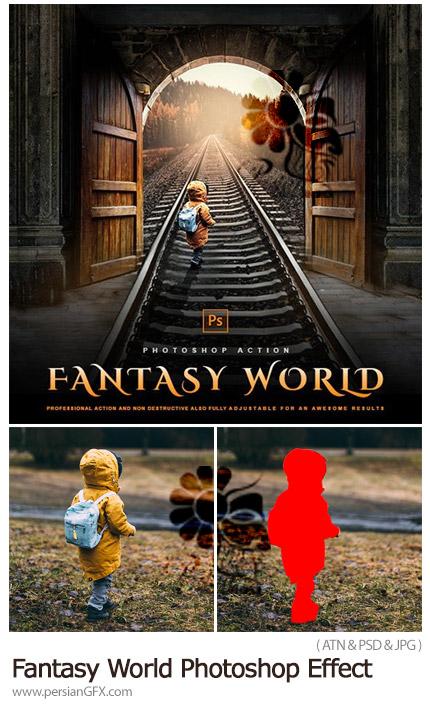 دانلود اکشن فتوشاپ تبدیل تصاویر به طرح تخیلی - Fantasy World Photoshop Effect