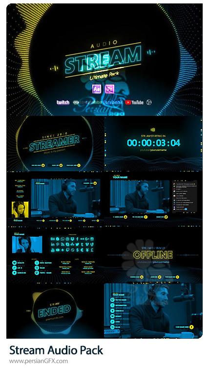 دانلود پک ویژوالایزر استریم موزیک در افترافکت و پریمیر به همراه آموزش ویدئویی - Stream Audio Pack