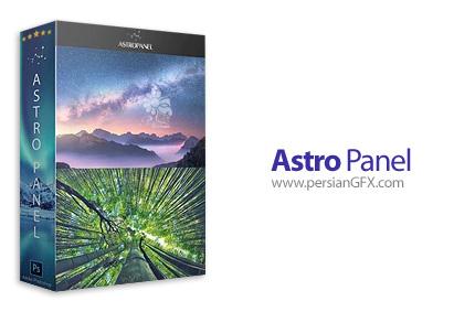 دانلود پلاگین فتوشاپ برای ساخت چشم انداز های جذابی از تصاویر آسمان و کهکشان راه شیری - Astro Panel for Adobe Photoshop v5.0