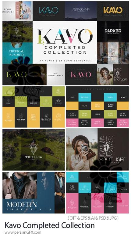 دانلود فونت انگلیسی به همراه لوگوهای آماده فانتزی - Kavo Completed Collection