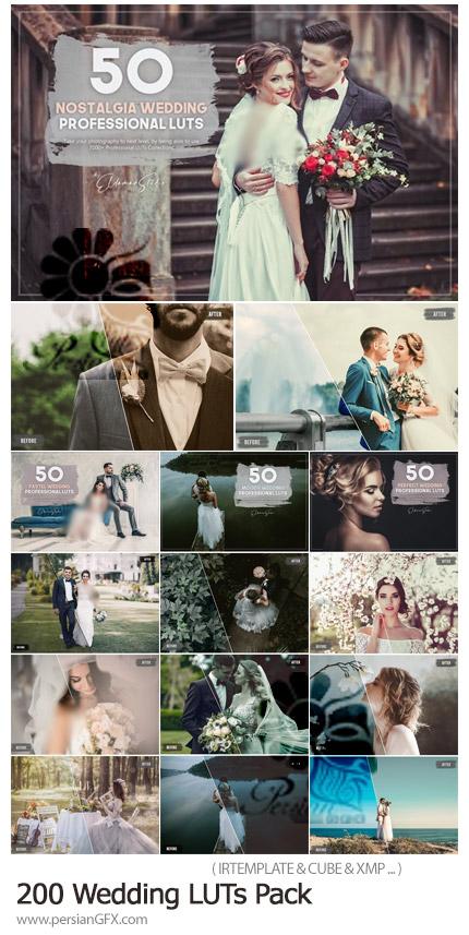 دانلود 200 پریست آماده LUTs برای تصاویر عروسی - Wedding LUTs Pack