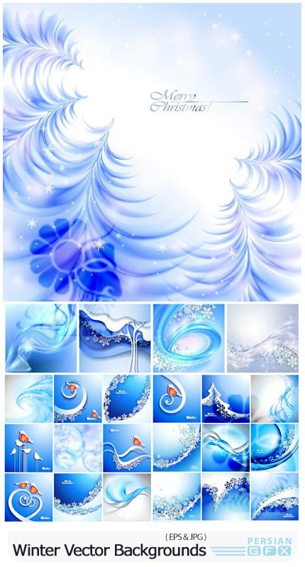 دانلود وکتور بک گراندهای فانتزی زمستانی با دانه های برف - Winter Vector Backgrounds