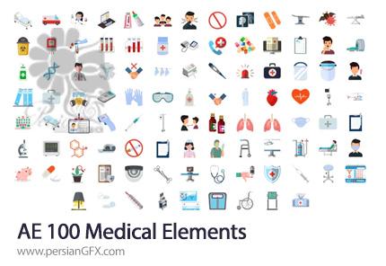 دانلود 100 المان پزشکی متحرک در افترافکت به همراه آموزش ویدئویی - 100 Medical Elements