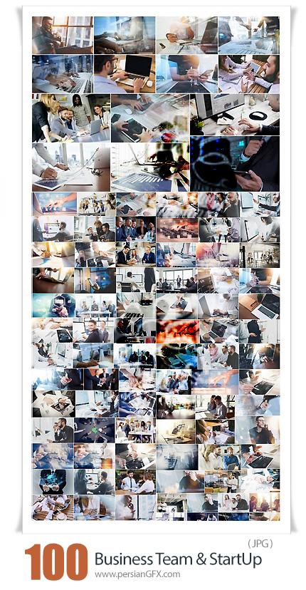 دانلود 100 عکس با کیفیت تیم تجاری، استارت آپ و تجارت - Business Team, StartUp And Corporation