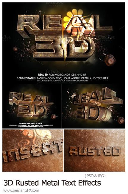 دانلود افکت متن سه بعدی فلز زنگ زده - 3D Rusted Metal Text Effects