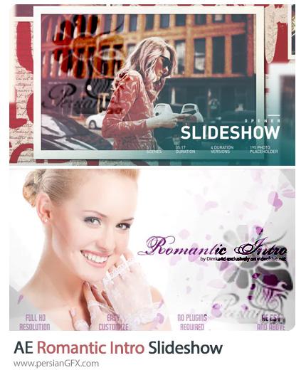 دانلود 2 پروژه افترافکت اینترو و اسلایدشو رومانتیک - Romantic Intro Slideshow