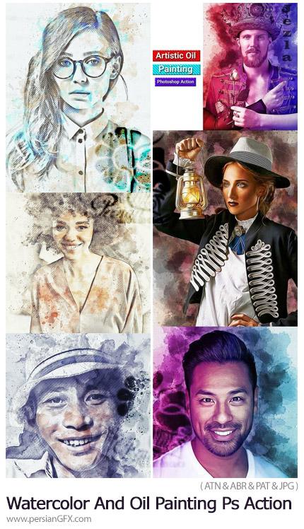 دانلود 2 اکشن فتوشاپ ساخت نقاشی آبرنگی و رنگ روغن - Watercolor And Oil Painting Photoshop Action