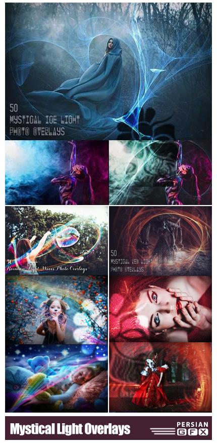 دانلود 150 تصویر پوششی افکت های نورانی قرمز، یخی و رنگین کمانی - Mystical Light Photo Overlays