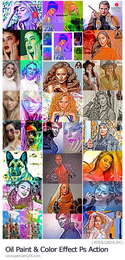 دانلود 3 اکشن فتوشاپ ایجاد افکت گرادینت رنگی و نقاشی رنگ روغن - Oil Paint And Color Effect Ps Action