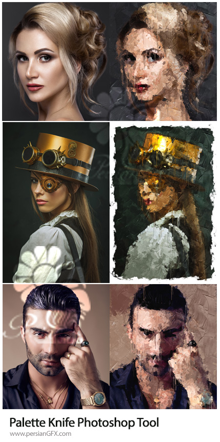 دانلود پلاگین فتوشاپ تبدیل تصاویر به نقاشی با کاردک روی بوم - Palette Knife Photoshop Tool