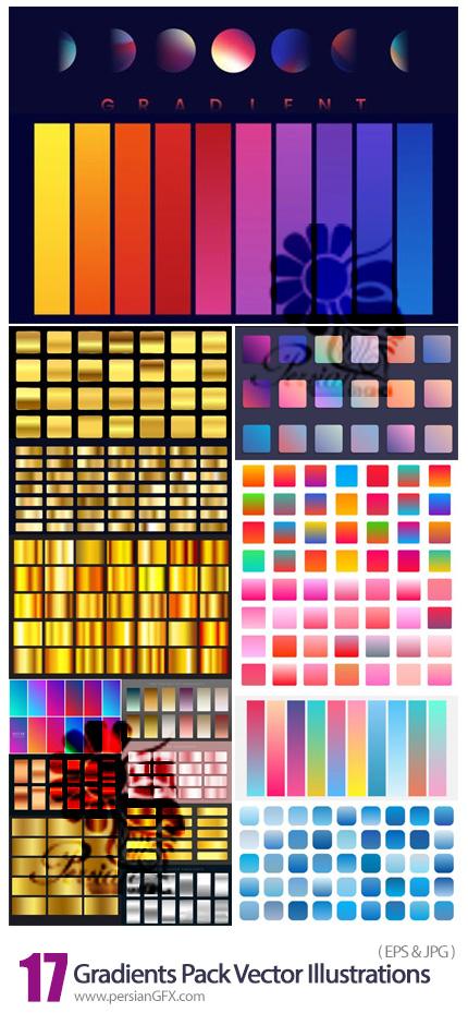 دانلود 17 وکتور گرادینت با طیف های رنگی مختلف - Gradients Pack Vector Illustrations