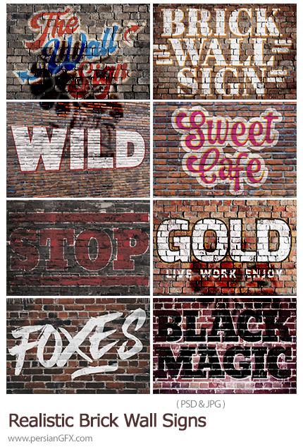 دانلود 8 افکت لایه باز متن روی دیواری آجری - Realistic Brick Wall Signs