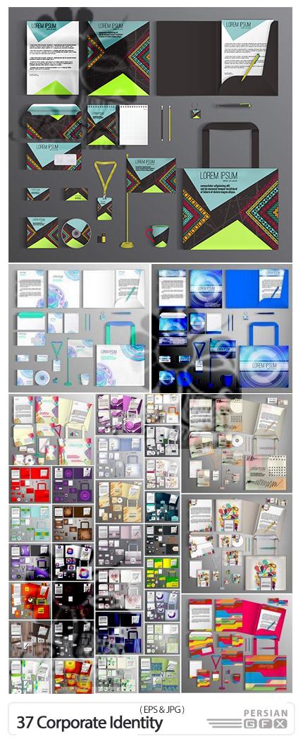 دانلود وکتور ست اداری شامل کارت ویزیت، سربرگ، نامه، پاکت نامه و ... - Corporate Identity Collection