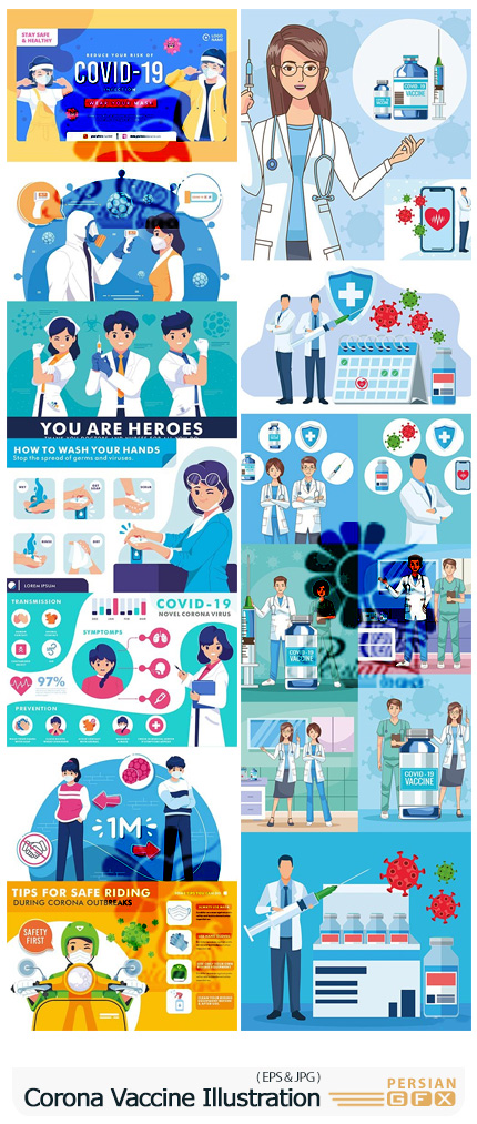 دانلود وکتور راه های پیشگیری و واکسیناسیون ویروس کرونا - Corona Virus Vaccine Illustration