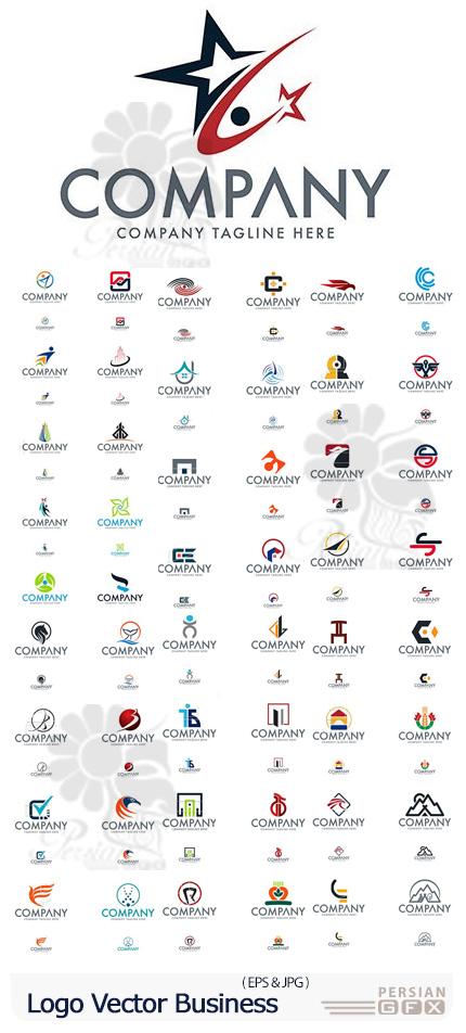 دانلود مجموعه وکتور آرم ولوگوی تجاری با طرح های مختلف - Logo Vector Template Business