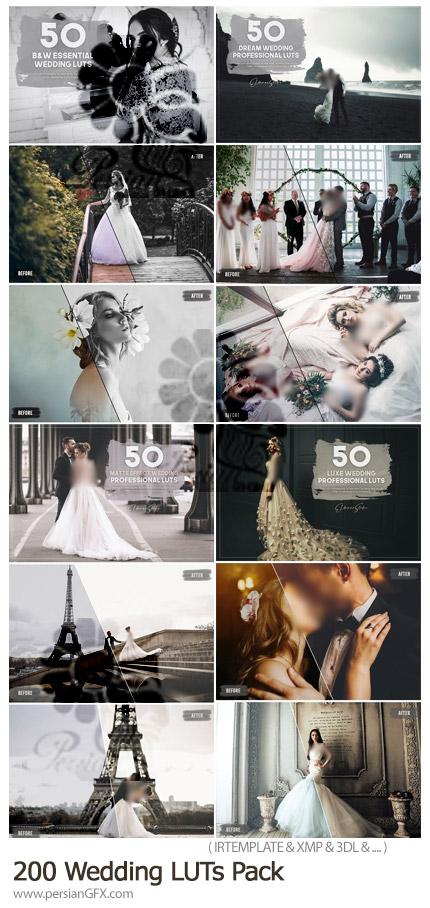 دانلود 200 پریست لایتروم برای تصاویر عروسی - Wedding LUTs Pack