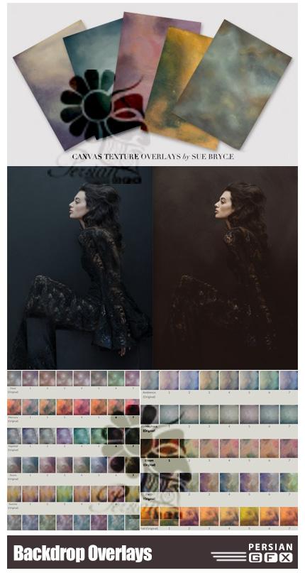 دانلود بک دراپ های رنگی آتلیه ای - Backdrop Overlays