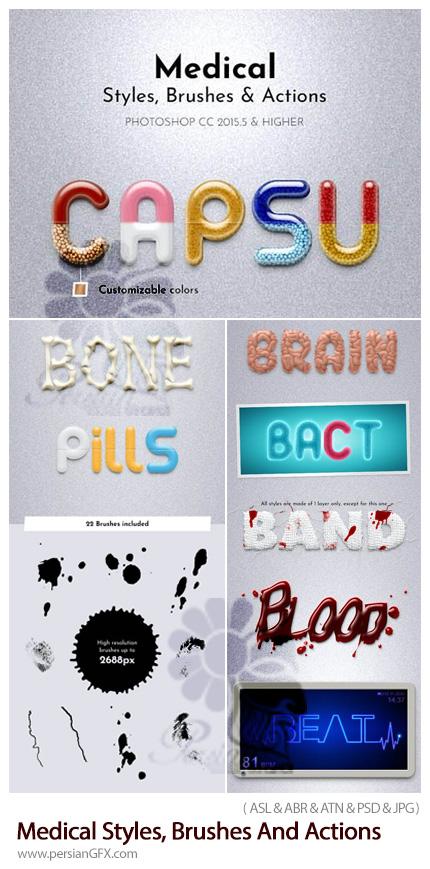 دانلود پک استایل، براش و پترن فتوشاپ افکت های پزشکی - Medical Styles, Brushes And Actions