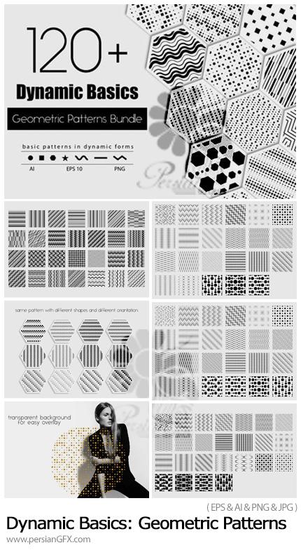 دانلود پترن های ژئومتریک با طرح های متنوع - Geometric Patterns