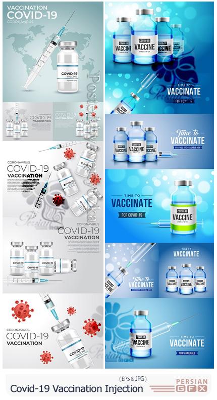 دانلود وکتور واکسن ویروس کرونا - Covid-19 Vaccination Injection