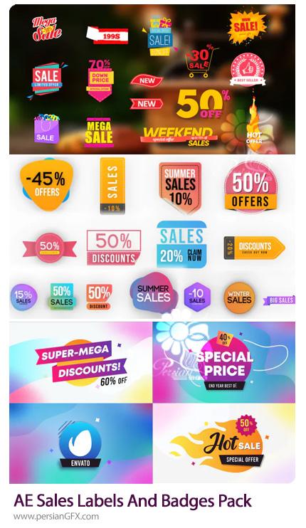 دانلود 3 پروژه افترافکت اتیکت و برچسب تخفیف و فروش ویژه - Sales Labels And Badges Pack