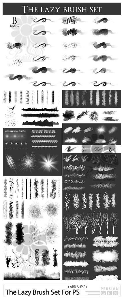 دانلود پک براش فتوشاپ برای طراحی شامل ابر، قطرات آب، مو، پشم و ... - The Lazy Brush Set For Photoshop