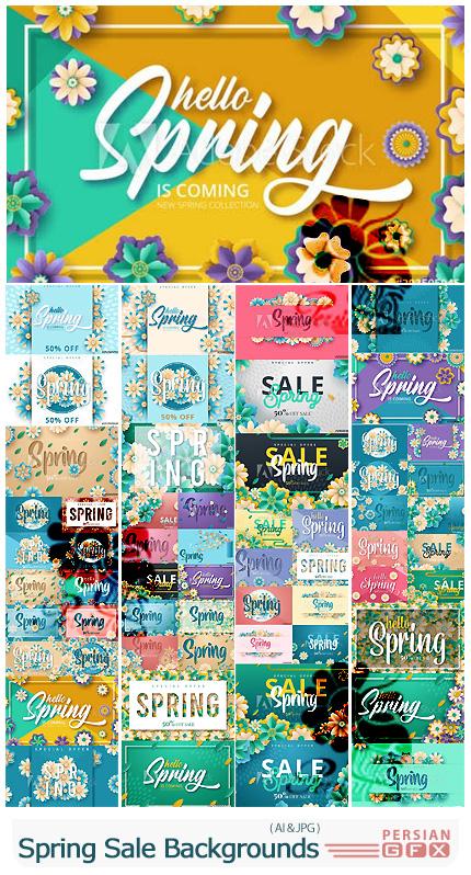دانلود وکتور بک گراندهای فروش بهاری با گل های رنگارنگ - Spring Sale Backgrounds
