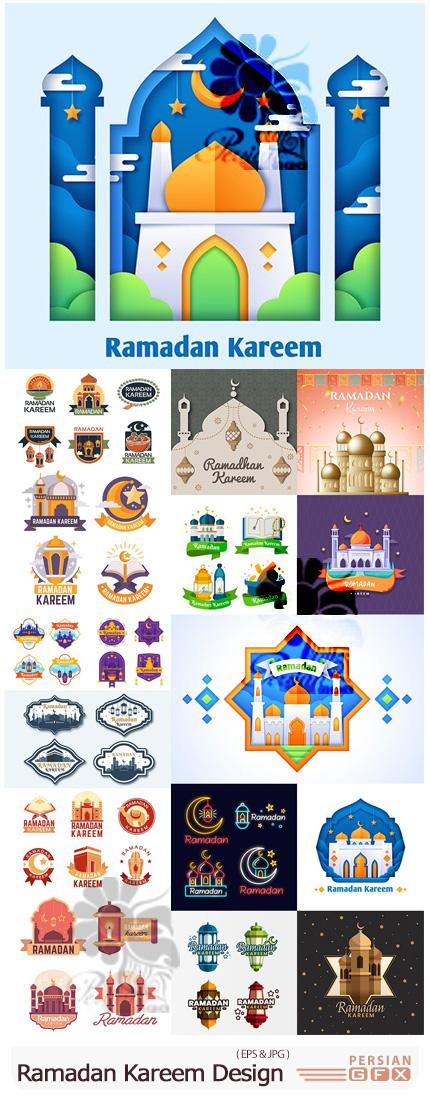 دانلود وکتور طرح های فلت گرافیکی برای ماه مبارک رمضان - Ramadan Kareem Design Illustrations