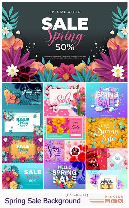 دانلود وکتور بنر و بک گراند فروش ویژه بهاری با طرح های فانتزی - Spring Sale Banner And Background